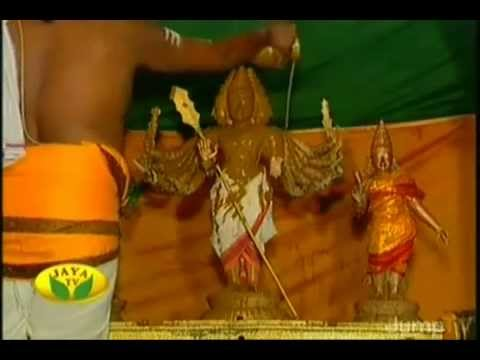 kantha sasti kavasam - 1கந்த சஷ்டி கவசம் 1