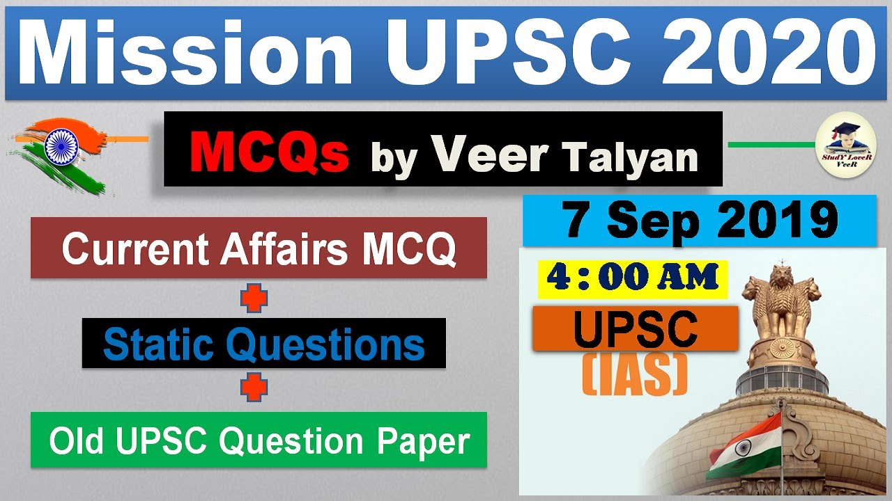 UPSC Prelims 2020 Preparation - 7 September 2019 Daily Current Affairs MCQ  for UPSC / CSE / IAS