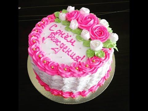 Как украсить торт розами из крема видео