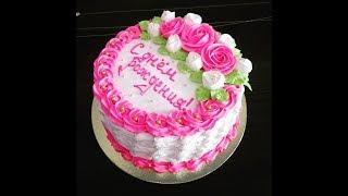 Украшение торта кремом с розами на день рождения. Наталья Торт Sweet Stories