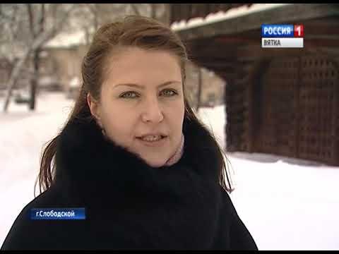 В Слободском жители вышли поддержать проект реставрации главной городской площади(ГТРК Вятка)