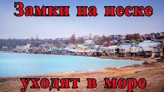 видео Ильичевск - город рядом с Одессой. Порт, пляжи и прекрасные люди.