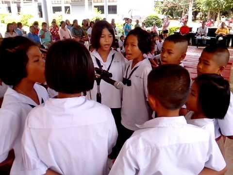 โรงเรียนบ้านซับเจริญ : กิจกรรมวันแม่แห่งชาติ