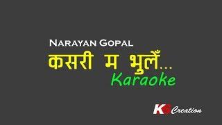 KASARI MA BHULE || KARAOKE || NARAYAN GOPAL || KS CREATION