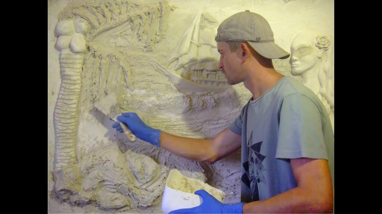 Создание барельефа своими руками