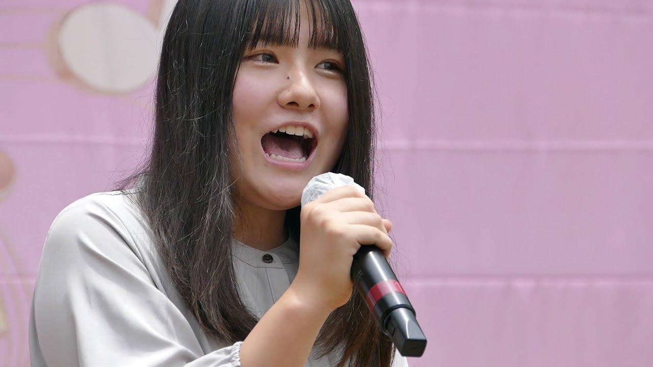 好きだ 366日 Cover【歌うま】 音羽 (高校1年) 2021.7.4