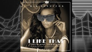 Nik Alevizos - I Like That - Chill Lounge Cafe Featured Artist Track