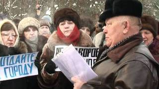 видео Постановление Правительства РФ от 23 мая 2006 г. N 307