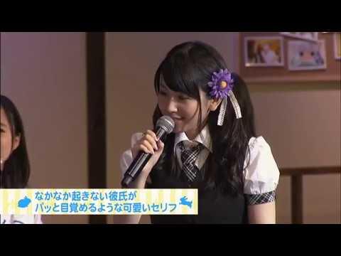 [Rabbit House Tea Party 2014][Eng Sub] Seiyuu wake up call