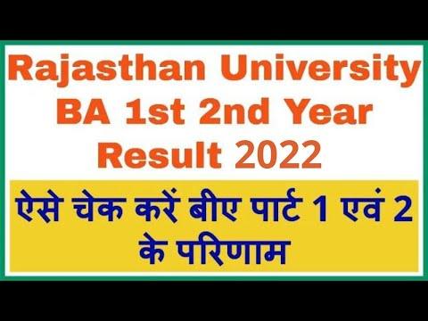 Uniraj BA 1st 2nd Year Result 2019 Rajasthan University BA Part 1 2 Name  Wise Result result uniraj