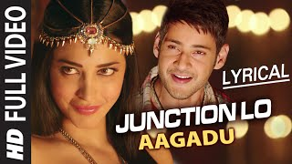 Junction Lo Video Song with Lyrics || Aagadu || Mahesh Babu, Tamannaah, Shruti H …