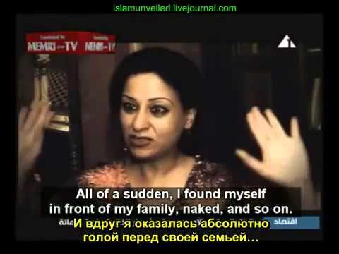 жена в исламе знакомство