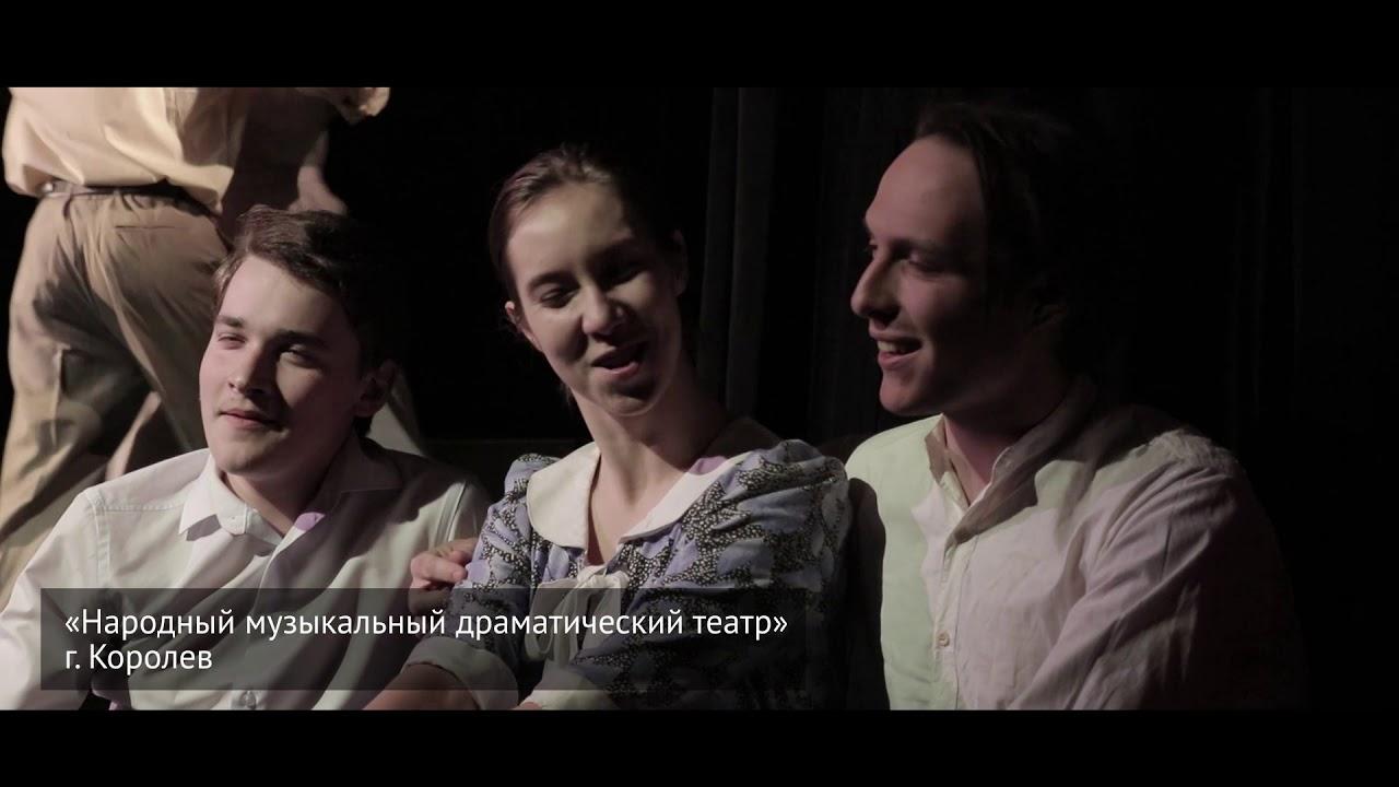 4-й день XX Международного фестиваля школьных театров