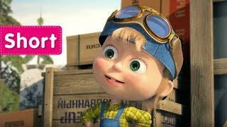Masha and The Bear -  Driving Lessons  (Boys, start working!)
