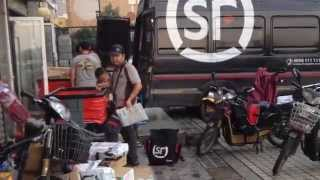 Express mail, package delivery in China