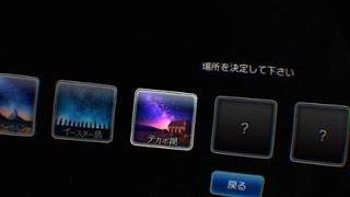 ロズウェル/星の恋人たち シーズン3 第13話