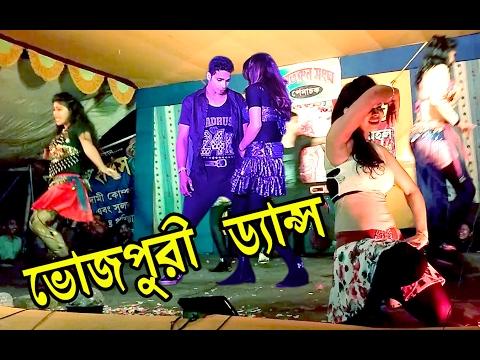 Upar Ke 32 Niche Ke 36 Bhojpuri Song 2017 At Penachak(NABATARUN SANGHA)