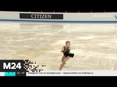 Фигуристка Трусова вошла в Книгу рекордов Гиннесса дважды - Москва 24