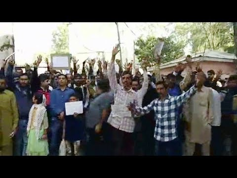 PHE Daily Wagers protest against delay in Regularisation in Rajouri