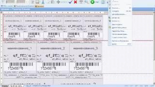 видео Бесплатная программа для бухгалтерии «Инфо-Предприятие»