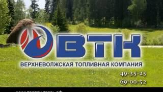 Верхневолжская топливная компания, Установка и Заправка Газгольдеров(, 2016-09-09T08:23:56.000Z)