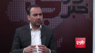 TAWDE KHABARE: Ghani's Remarks On Corruption Discussed