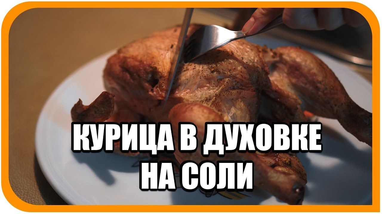 на второе блюдо. рецепт