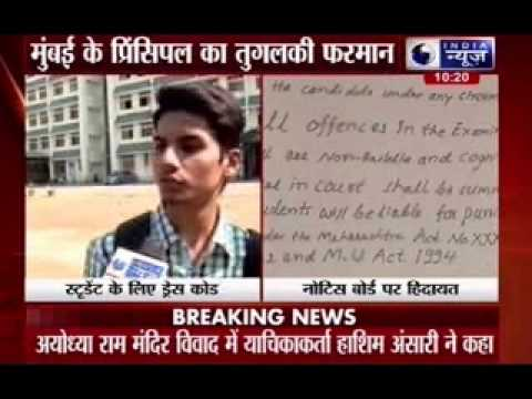 Mumbai Law College imposes dress code on students