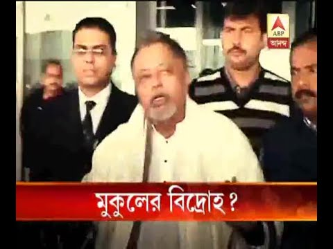TMC Leader Mukul Roy returned the 'Z' category security provided to him by the West Bengal
