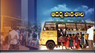 Believe It Or Not | A School Bus for Zilla Parishat School Children | @ Bodemmanuru