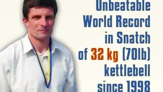 World Record in Kettlebell Snatch / Мировой рекорд в рывке гири