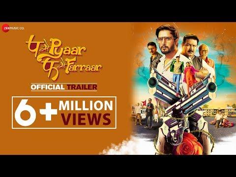 P se Pyaar F se Farraar | Trailer | Bhavesh Kumar | Jimmy Sheirgill | Manoj Tiwari | 18 October Mp3