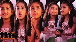 Theri Baby Nainika Cute Expression | Bhaskar Oru Rascal Audio Launch