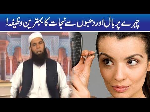 Baixar tariq mehmood mehmood - Download tariq mehmood