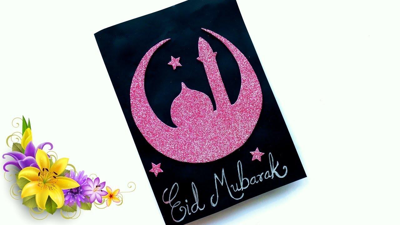 how to make eid card  happy eid card  eid mubarak card