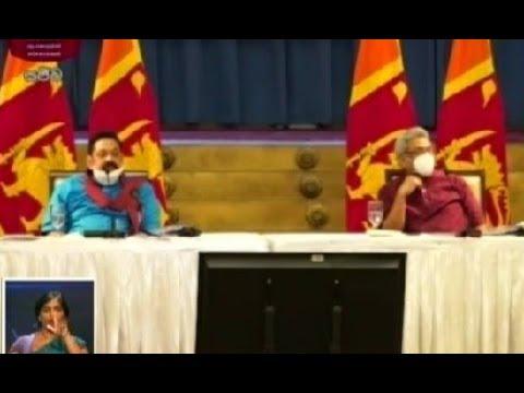 2020-04-09   Rupavahini Sinhala News 8.00 Pm