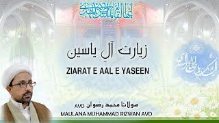 Ziarat e Aal e Yaseen (Ziarat e Imam e Zamana)