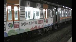 阪神車返却回送 The train of Hanshin was returned
