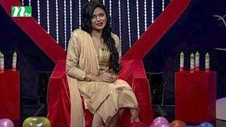 Special Talk Show Valobasar Ghor (ভালোবাসার ঘর) | Celebrity Talk Show