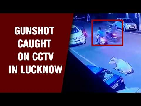 Gunshot caught on CCTV in Lucknow |NewsX