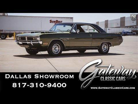 1971 Dodge Dart Swinger - Gateway Classic Cars of Dallas #1005
