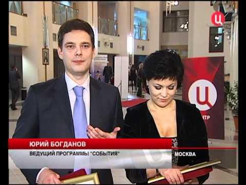 николай петров ведущий твц с женой фото московский