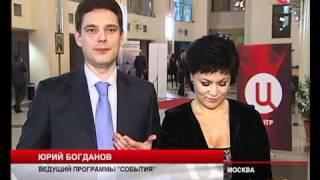 видео Роман Бабаян :: ТВ Центр - Официальный сайт телекомпании