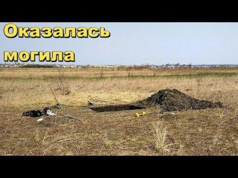 Раскопал случайно могилу РИМСКОГО периода.Вы такого еще не видели.