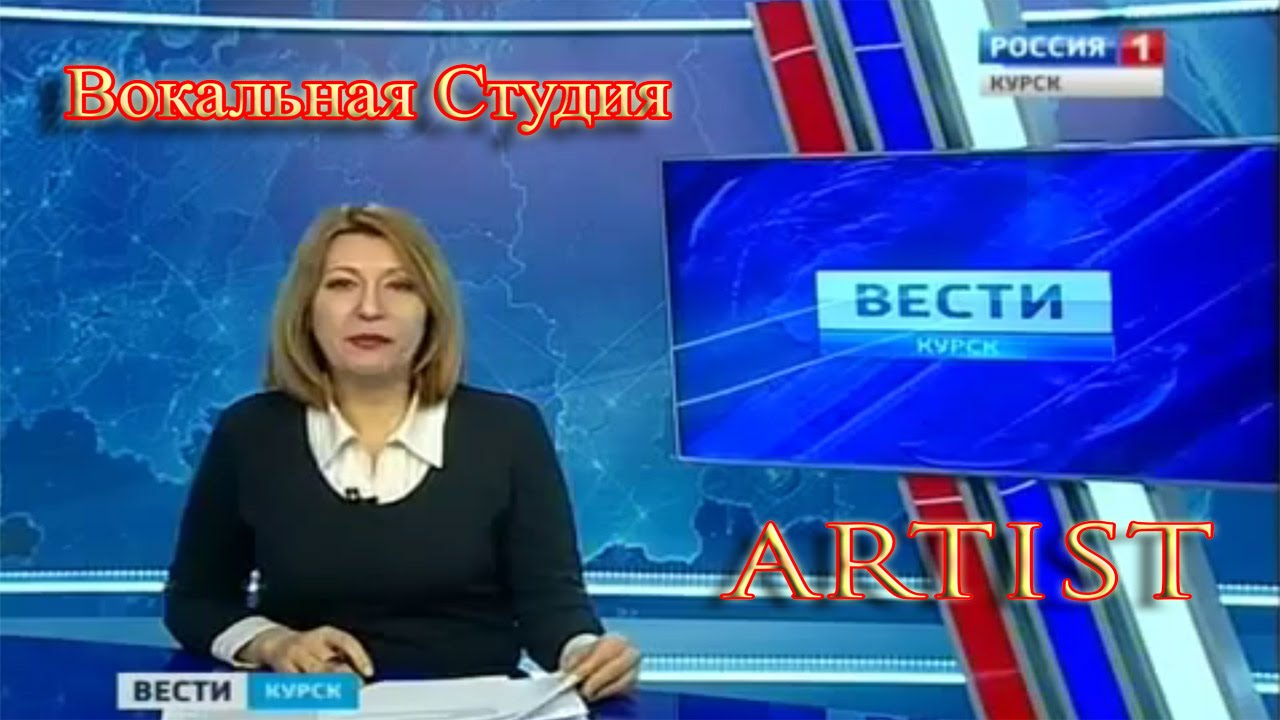 Новости ангарск сегодня онлайн видео
