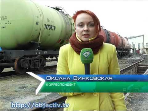 Теневое производство топлива на Харьковщине