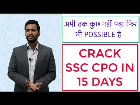 CRACK SSC CPO IN FIRST ATTEMPT| 15 DAYS COMPLETE STRATEGY AND ROUTINE