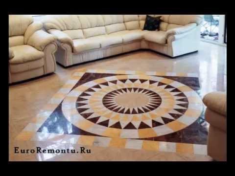 Долговечная укладка ковровой плитки
