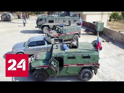 """Программа """"Война"""" от 28 октября 2019 года - Россия 24"""