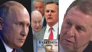 история путинизма в России Как забирали власть и собственность у народа Что дальше в конце концов